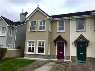 Photo of 9 Ballyconnell Heights, Kilflynn, Kerry