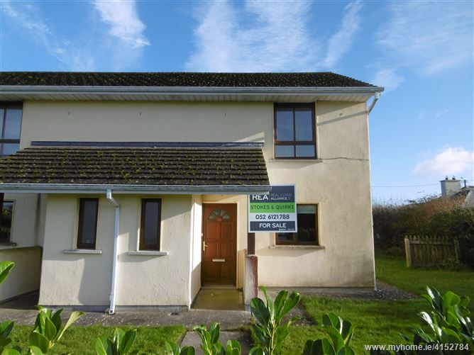 10 Rosemount Park, Rosegreen, Cashel, Tipperary