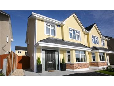 Main image of 4 Bed Semi Detached, Evanwood, Golf Links Road, Castletroy, Limerick City