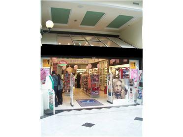 Photo of Unit 24, St Stephen's Green Shopping Centre, Grafton Street, Dublin 2