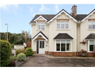 Photo of 135 An Caislean, Ballincollig, Co Cork, P31TP08