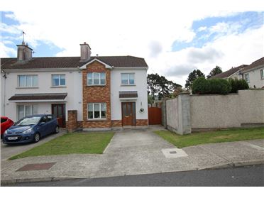 Photo of 32 Glen Oaks Close, Clonmel, Co. Tipperary