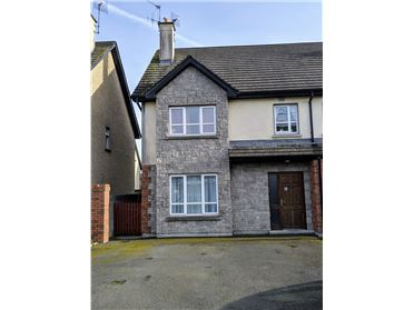Main image of 19 The Willows, Millers Brook, Nenagh, Tipperary