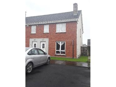 Photo of 56 COURTFIELDS, Raheen, Limerick