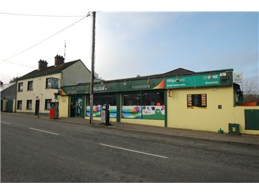 Main image of Mulligans Foodstore and Residence, Dromiskin, Louth
