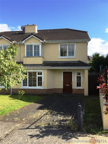 7 Brockton Avenue, Hollybrook, Ferrybank, Waterford