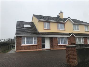 Photo of 13 Forge Park Oakpark , Tralee, Kerry