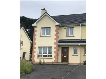 Main image of 11 The Waterfront, Killybegs, Co. Donegal