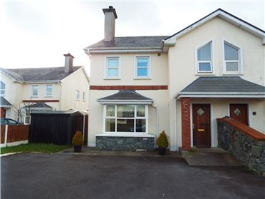 Main image of 19 Mountain View, Kilcummin,, Killarney, Kerry