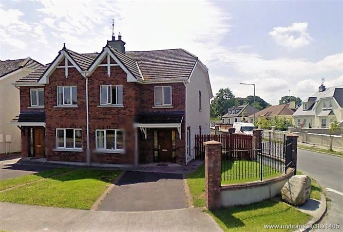Photo of 7 Chancery Park Road, Tullamore, Offaly