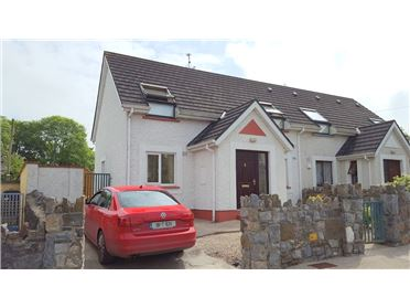 Photo of 2 Burgess Hill, Ballylooby, Tipperary