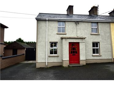 Photo of (ID 216) Dublin Road, Kingscourt, Cavan