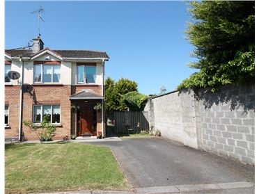 Photo of 12 The Close, Lennonstown, Dundalk, Louth