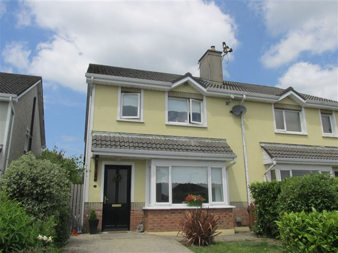 Main image for No. 14, Fairfields Close, Adamstown, Wexford