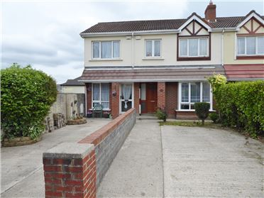 Main image of 48, 48A, Sundale Park, Tallaght, Dublin 24