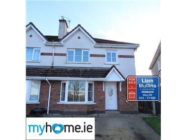 Photo of 22, The Beeches, Mallow, Co. Cork