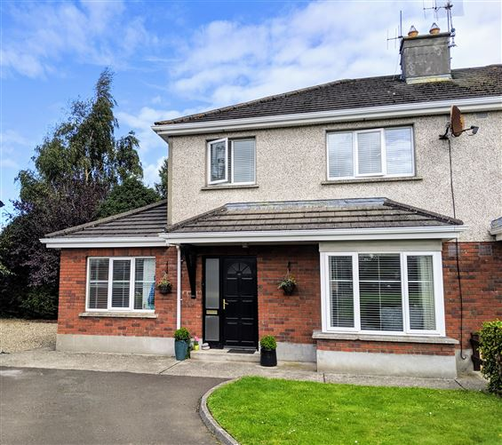 Main image for 49 Droim na Coille, Nenagh, Tipperary