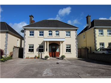 Photo of No. 1 Millbrook Close, Macroom, Cork