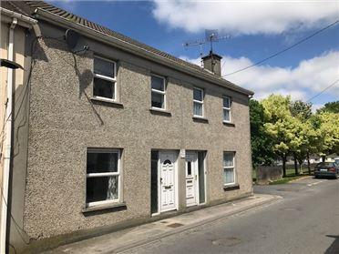 Photo of 4 North View Terrace, Bulfin Road, Nenagh, Tipperary