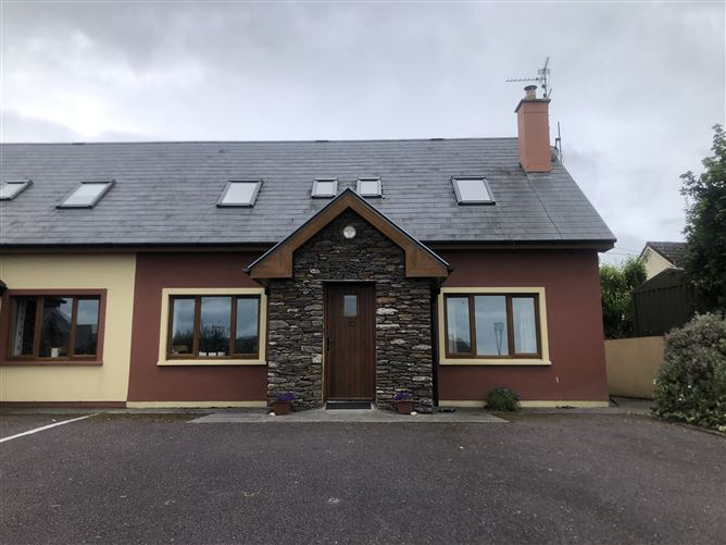 Main image for 10 Tralee Bay Holiday Village , Castlegregory, Kerry