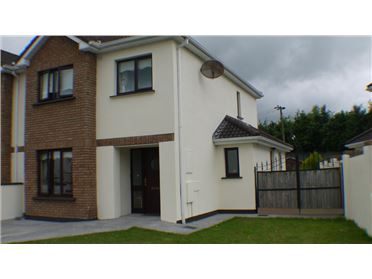 Photo of 34, Garbally Drive,, Ballinasloe, Galway