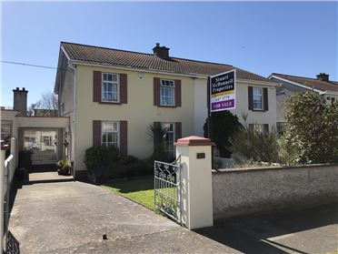 Photo of 12 Onward Close, Portmarnock, Dublin