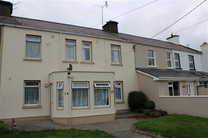 Main image for 14 McHale Terrace, Ballygaddy Road, Tuam, Galway