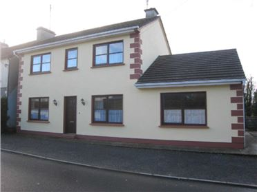 Photo of Camp Street, Oughterard, Galway