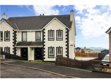 Image for 22 Castle View, Raphoe, Co. Donegal