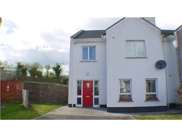 Photo of 58 Esker Hills, Ballinasloe, Galway