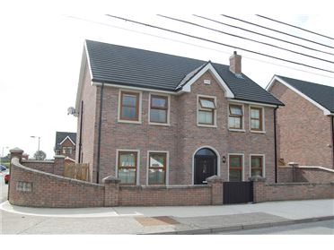 Photo of 2 Harbour Grove, Point Road, Dundalk, Louth
