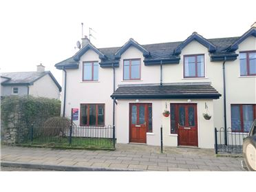 Photo of 1 Coill Darrach,, Kilworth, Cork