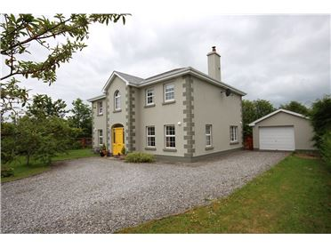 Photo of 5 Youghalarra Way, Newtown, Nenagh, Co. Tipperary, E45 X440
