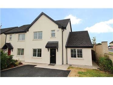 Photo of 15 The Oaks, Liscreagh, Murroe, Limerick