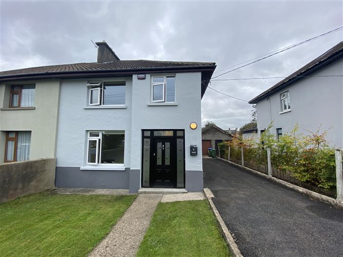 Main image for 23 Coolraine Estate, Mayorstone, Limerick City