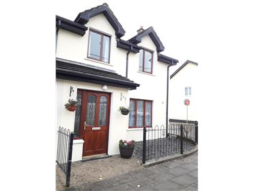 Photo of 2 Coill Darrach, Kilworth, Cork