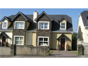 Photo of No. 2 Cluain Ard, Dingle, Kerry