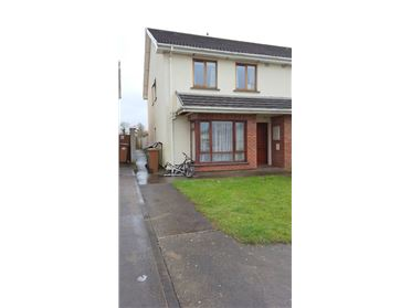 Photo of 43 Dun Uisce, Cahir, Tipperary