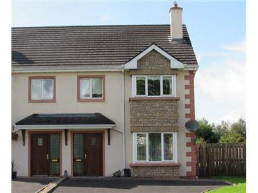 Photo of No. 40 Mill Oaks, Drumlish, Longford