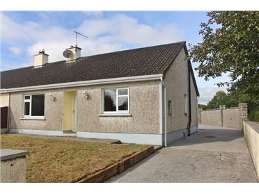 Photo of 8 St. Finians Park, Kinnitty, Offaly