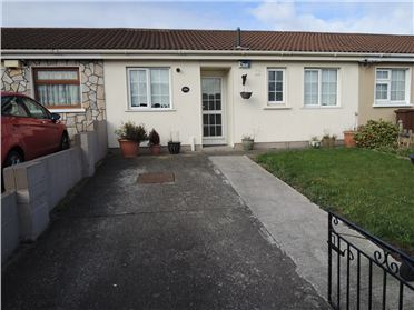 Main image of 251, Old Blessington Road, Tallaght,  Dublin 24