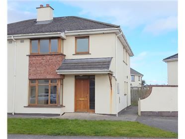 Photo of 55 Dun Uisce, Cahir, Tipperary