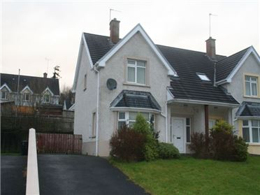 Photo of 46 The Gardens, Ballymacool, Letterkenny, Donegal