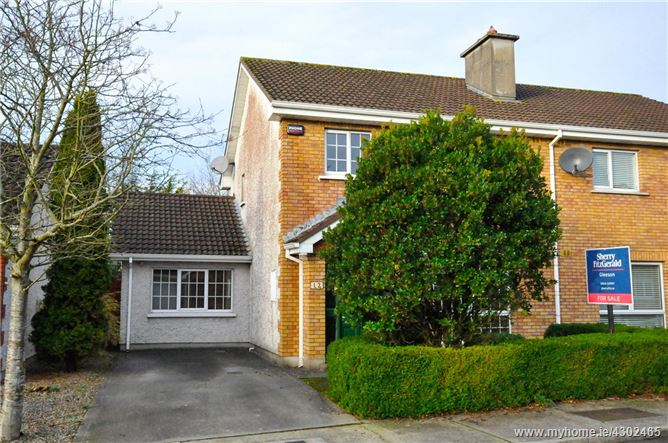 12 Ard Carraig, Dublin Road, Thurles, Co. Tipperary, E41 NF80
