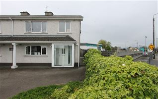 1 Dunboy Court, Nenagh, Tipperary