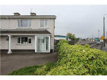 Main image of 1 Dunboy Court, Nenagh, Tipperary