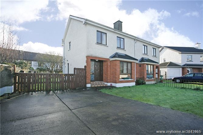 Photo of 7 Belvoir Lawn, Gouldavoher, Dooradoyle, Limerick