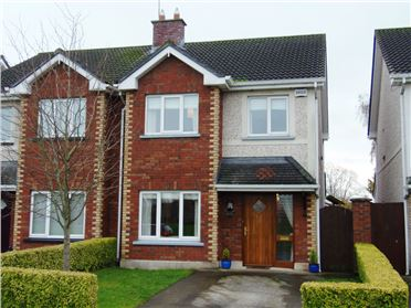 Photo of 12 Coachyard Manor, Enfield, Meath