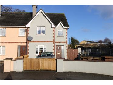 Main image of 14 Ardan, Borrisokane, Tipperary