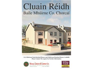 Photo of Cluain Rèidh, Baile Mhùire, Macroom, Cork